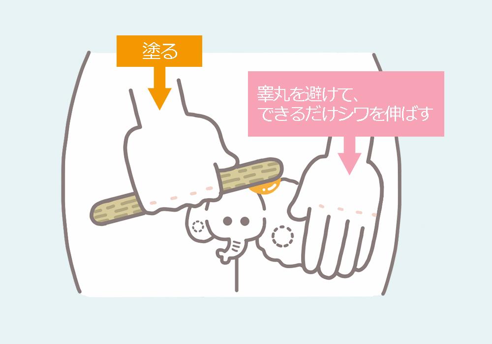 20190620_men_005