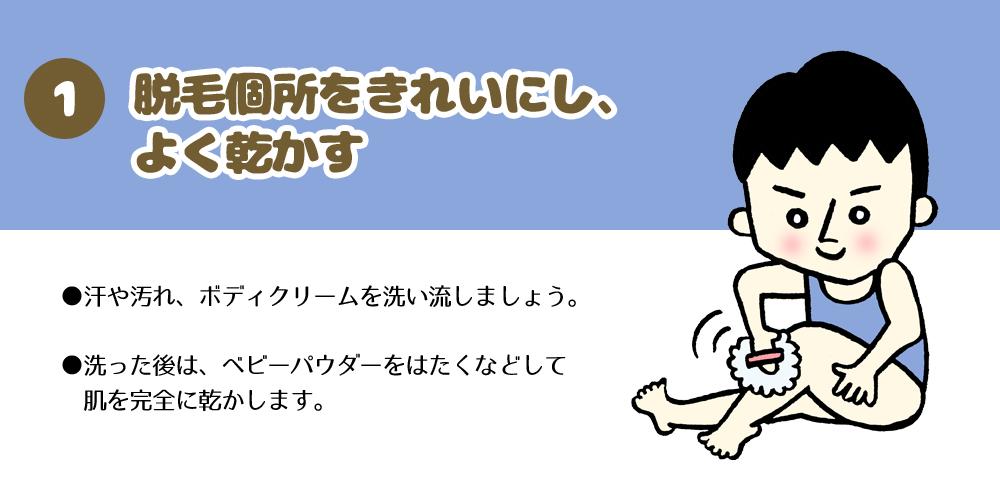 201701mens01_006