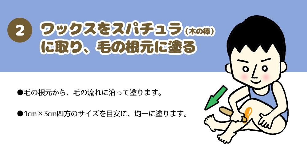 201701mens01_007