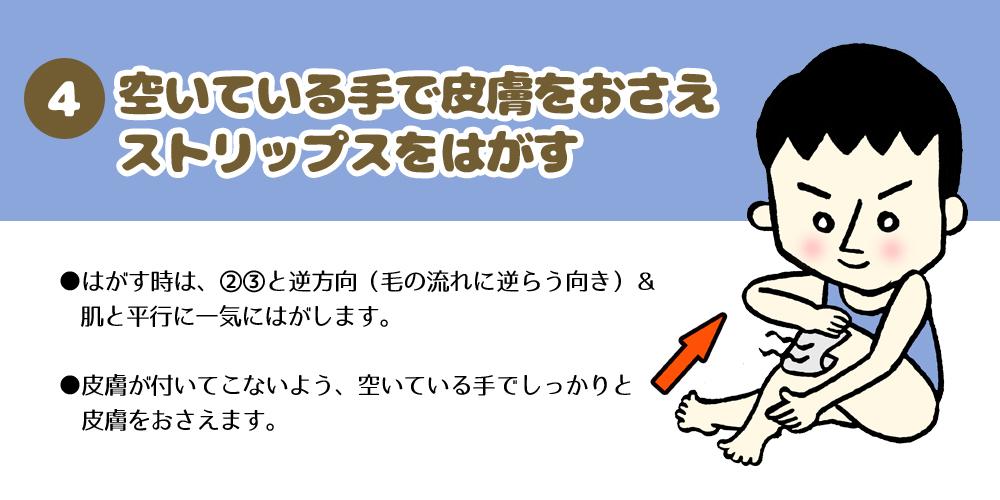 201701mens01_009_2