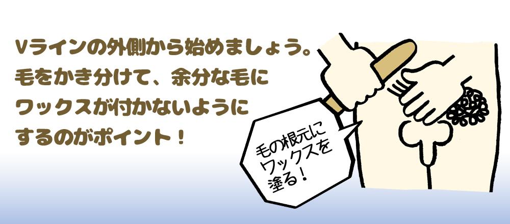 201701mens01_010