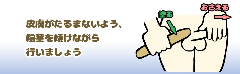 201701mens01_015