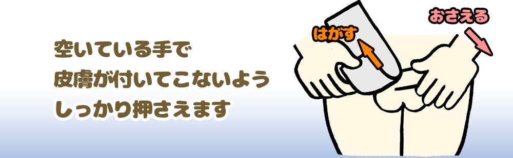 201701mens01_016_2