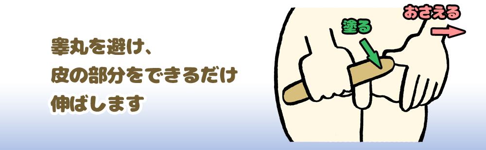 201701mens01_017