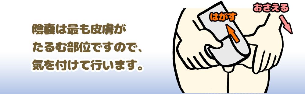 201701mens01_018_2