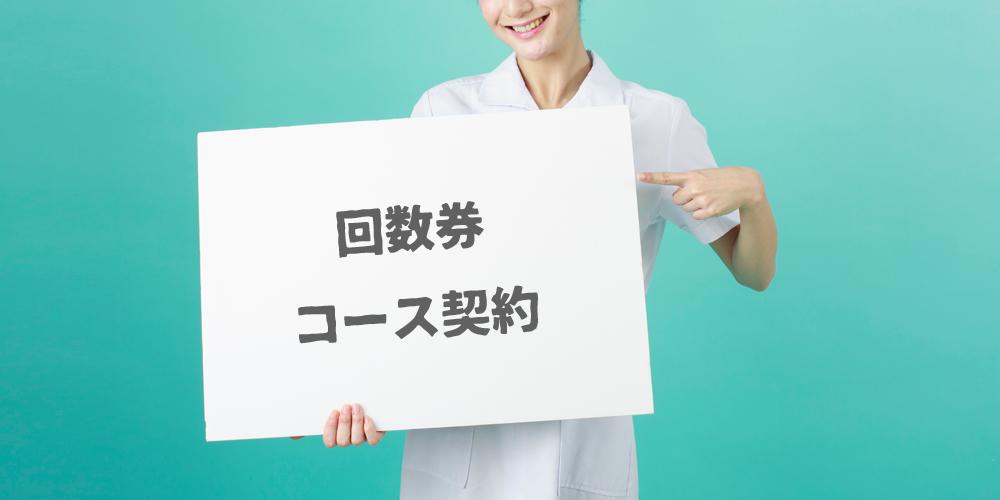 20171215_koukai_003