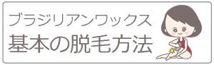 20190626_basic_banner