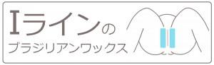20190626_i_banner
